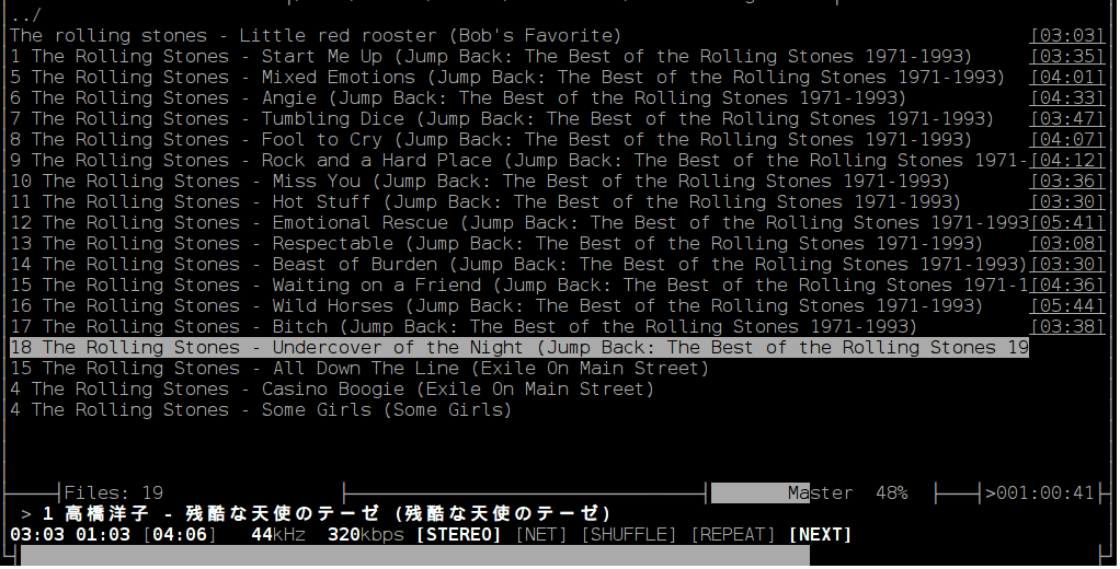 Running MOC and listening japanese songs, showing an album from The Rolling Stones